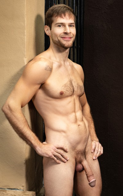 David Skylar
