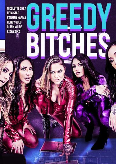 Greedy Bitches Hardcore Kings Porn 100% XXX on hardcorekings.com starring Mick Blue, Xander Corvus, Quinn Wilde, Honey Gold, Lela Star, Nicolette Shea, Karmen Karma, Kissa Sins