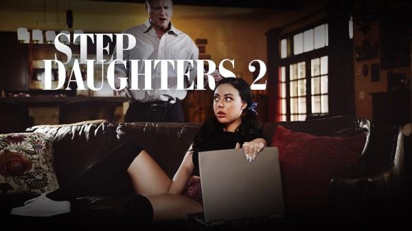 Step Daughter Vol.2