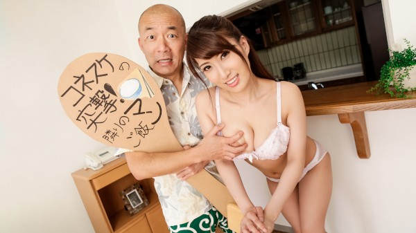 Erito porn - Eating Out Sexy Neighbor Yume